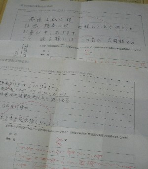 20090416penji.jpg