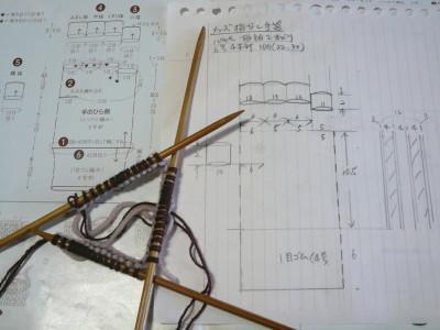 20111215amihajime0001.JPG