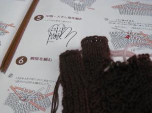 20111221tebukuro30001.JPG